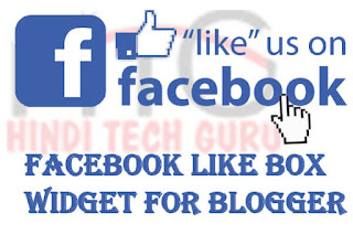 Facebook Like Box widget For Blogger