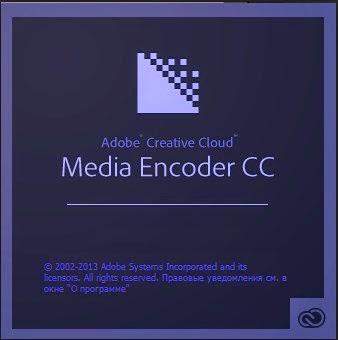 Free Download Adobe Media Encoder CC 2015 Full Crack