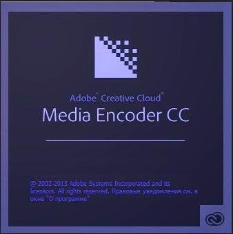 Resultado de imagen de Adobe Media Encoder CC (x64)