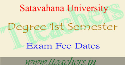 Satavahana university degree 1st sem 1 exam dates time table 2016