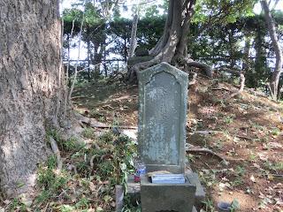 木曽塚(鎌倉市)