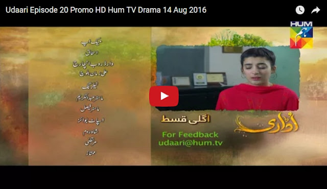 Udaari Episode 20 Promo Full