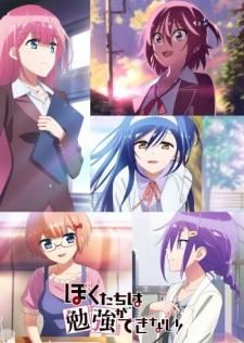 Bokutachi wa Benkyou ga Dekinai 2 - KuroGaze