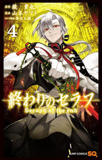 Manga Owari no Seraph Volume 04
