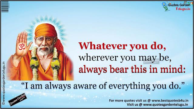 Saibaba telugu quotations sayings thoughts