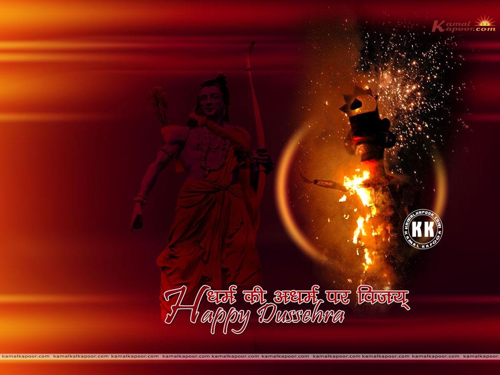 Happy dussehra greetings 2017 best vijayadashmi greeting cards happy2bdussehra2bgreetings2b20162bvijayadashmi2bgreeting2bcards2becards kristyandbryce Images