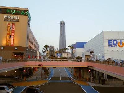 Kaikyō Yume Tower