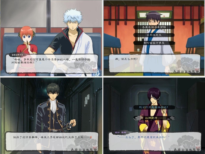 Gry symulacyjne randki anime psp