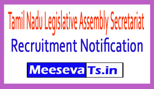 Tamil Nadu Legislative Assembly Secretariat TNLAS Recruitment