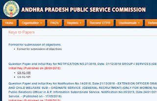 APPSC Group 1 Services Exam Answer Key Released; Check Now