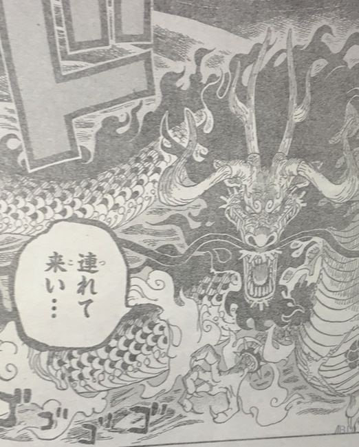 Spoiler One Piece 921 : spoiler, piece, Spoiler, Manga, Piece, Chapter, English, Datatentic