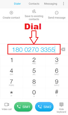 How To Check HDFC Bank Account Mini Statement By Missed Call