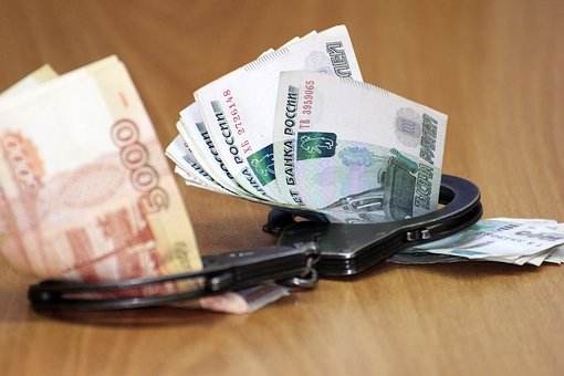 Masalah Korupsi dan Keteladanan Pejabat Pemerintah
