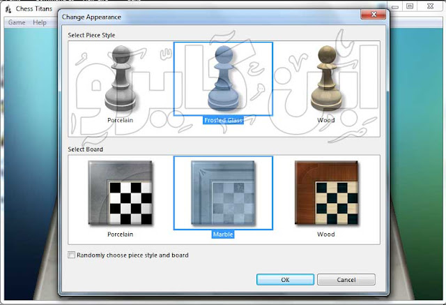 لعبة chess titans كاملة windows 7