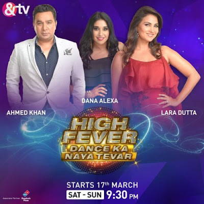 High Fever Dance Ka Naya Tevar 22 April 2018 HDTV 480p 200mb