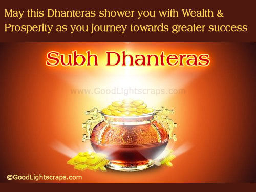 2018, wishes for dhanteras2019,  dhanteras wishes quotes, wishes for happy dhanteras2017, quotes for happy dhanteras, wishes for dhanteras2018,
