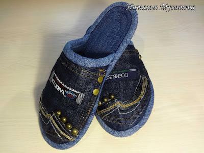 тапочки для дома из джинса своими руками