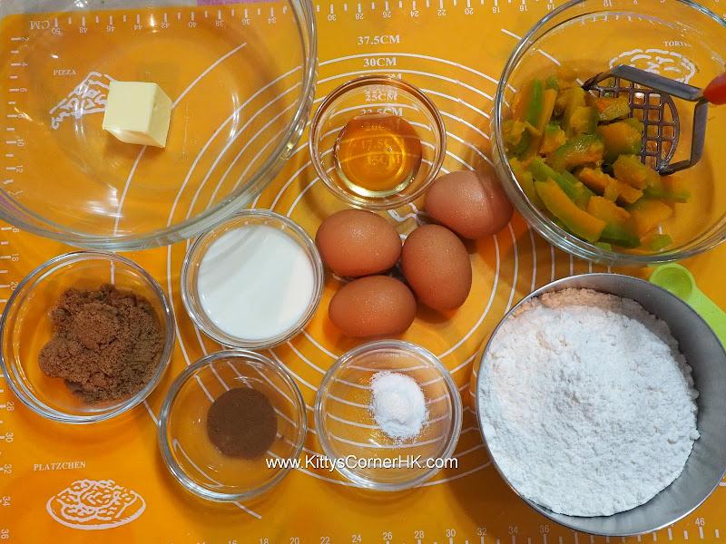 Pumpkin Cake DIY recipe 南瓜蛋糕自家食譜