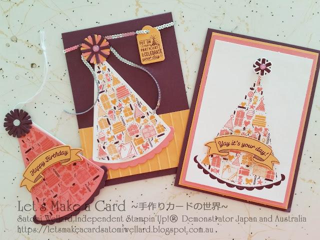 Occasion Catalogue Party Hat Birthday Satomi Wellard-Independent Stampin'Up! Demonstrator in Japan and Australia, #su, #stampinup, #cardmaking, #papercrafting, #rubberstamping, #stampinuponlineorder, #craftonlinestore, #papercrafting, #handmadegreetingcard, #greetingcards  #2018occassionscatalog, #partyhatbirhday #birthdaycard #スタンピン #スタンピンアップ #スタンピンアップ公認デモンストレーター #ウェラード里美 #手作りカード #スタンプ #カードメーキング #ペーパークラフト #スクラップブッキング #ハンドメイド #オンラインクラス #スタンピンアップオンラインオーダー #スタンピンアップオンラインショップ #動画 #フェイスブックライブワークショップ #バースデーカード、#2018オケージョンカタログ #パーティーハットバースデー