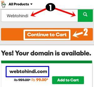 webtohindi.com