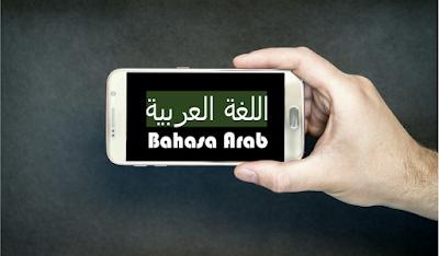 Menulis arab di android dengan harakat