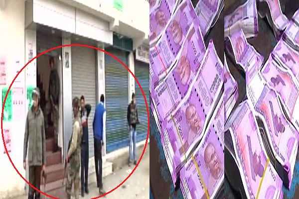 news-jammu-and-kashmir-bank-terrorist-looted-11-lakh-rs-news-cash