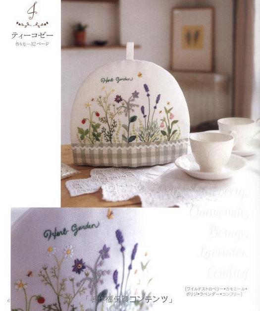 Herb Embroidery on Linen, вышивка гладью, японская вышивка