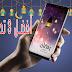 أفضل 3 تطبيقات اسلامية لشهر رمضان الكريم لأجهزة الأندرويد