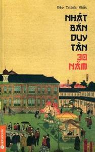 Nhật Bản duy tân 30 năm - Đào Trinh Nhất