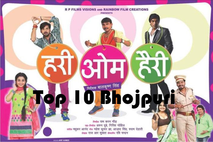 Hari Om Harry Poster wikipedia, Rakesh Mishra, Ritu Singh  HD Photos wiki, Hari Om Harry - Bhojpuri Movie Star casts, News, Wallpapers, Songs & Videos