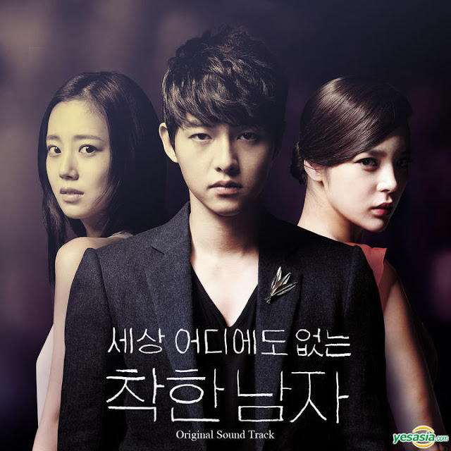 Drama Korea Innocent Man Subtitle Indonesia