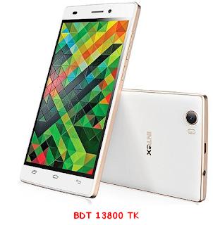 Intex Aqua Ace II Mobile Price & Full Specifications In Bangladesh