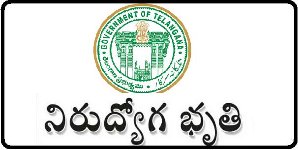 నిరుద్యోగభృతిపై కసరత్తుtelangana-ts-nirudyoga-bruthi-scheme-registration-www.telangana.gov.in-government-focused-on-implementing-promise-of-unemployment