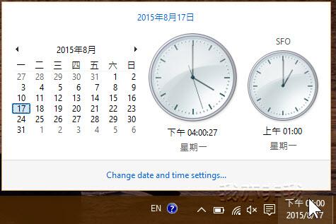 我亦非我 - I am not me: 將 Windows 10 新式時鐘樣式改回傳統樣式