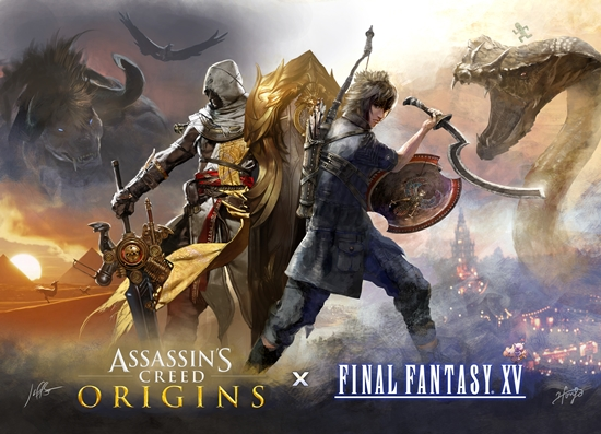 O X I D E Final Fantasy Xv Assassin S Festival