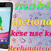 Mobile personal dictionary use kaise kare