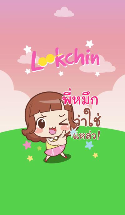 PIMUEK lookchin emotions_S V10