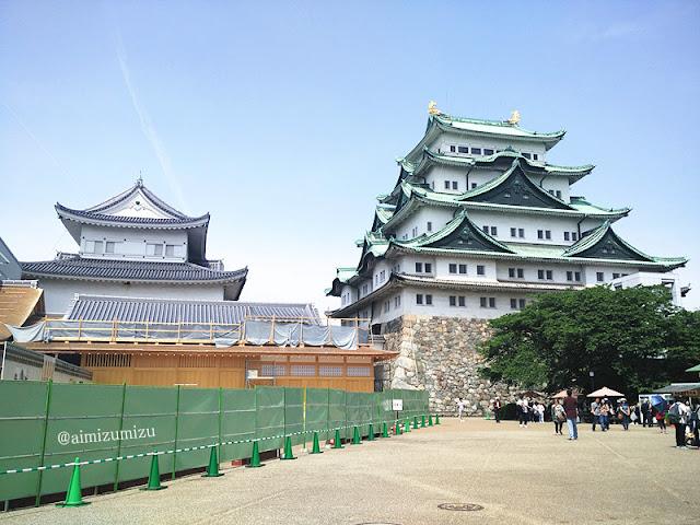 Nagoyajyou / Nagoya Castle