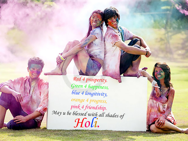 Funny Happy Holi Quotes in English