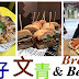 <灣仔>文青潮食Bread & Beast
