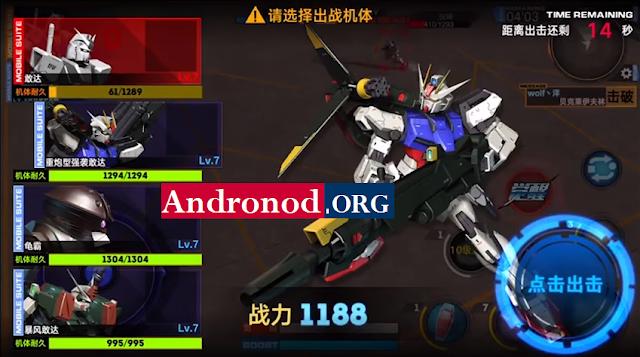 Gundam Battle 敢达争锋对决 Android RPG (China Version)
