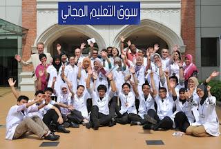 ماهي افضل جامعات العالم في الطب و ترتيب الجامعات العربية في الطب