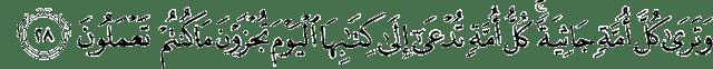 Surat Al-Jatsiyah ayat 28