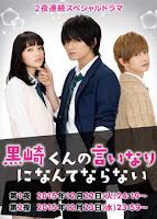 Kurosaki kun no Iinari ni Nante Naranai Live Action