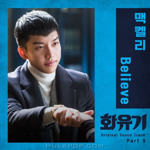 MACKELLI – A Korean Odyssey OST Part.9