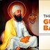 ले पुनर्जन्म आओ पुण्यात्मा - Poem on Sikh Guru Teg Bahadur Sahib, in Hindi, Great People, Religion