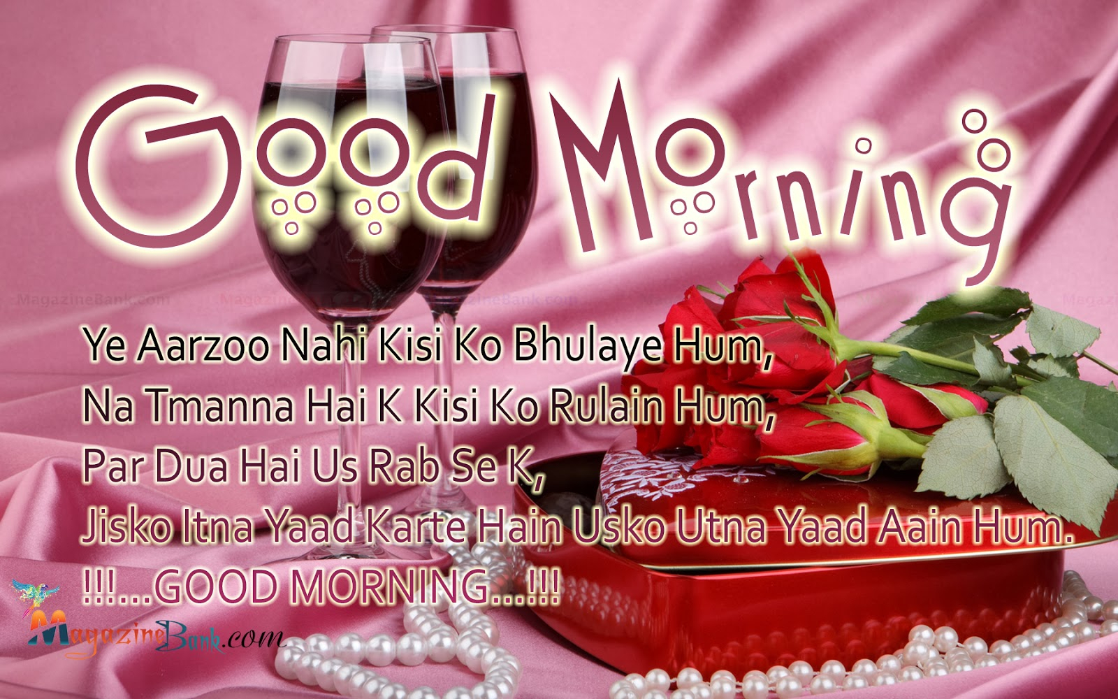 Good Morning Quotes in Urdu/hindi English - All Relatable