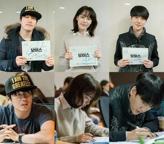 Sinopsis Drama Korea Voice Episode Lengkap