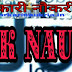 RBI Security Guard Naukri - Last Date 30 November