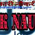 RBI Security Guard Naukri - Last Date 30 November
